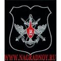 Шеврон ЦОВУ для ФГГС по приказу 300 черный фон