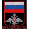 Шеврон МО РФ по приказу 300 кант красного цвета