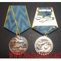 Медаль 100 лет Истребительной авиации