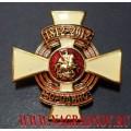 Нагрудный знак 1812-2012 Бородино