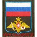 Нарукавный знак принадлежности к ВДВ по приказу 300 полевой