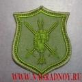 Шеврон 28-й гвардейской ракетной Краснознамённой дивизии для полевой формы