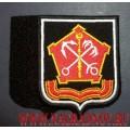 Шеврон Западного военного округа для офисной формы ВМФ с липучкой