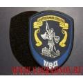 Жаккардовый шеврон сотрудников ЦА МВД имеющих специальные звания юстиции с липучкой