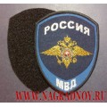 Жаккардовый шеврон сотрудников МВД имеющих специальные звания юстиции с липучкой