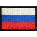 Нашивка на рукав Флаг России кант черного цвета