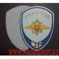 Жаккардовый шеврон сотрудников следственных подразделений МВД для рубашки голубого цвета с липучкой