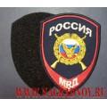 Нарукавный знак сотрудников ФГУП ОХРАНА МВД России с липучкой