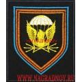 Офисный шеврон 38 гвардейского ОПС ВДВ приказ 300