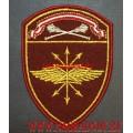 Шеврон воинских частей связи Центрального округа Росгвардии