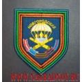 Шеврон 1182-го Гвардейского артиллерийского полка ВДВ