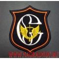 Шеврон спецназа ВС РФ Сенеж для кителя или шинели синего цвета