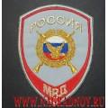 Нарукавный знак сотрудников ФГУП Охрана МВД России для рубашки голубого цвета