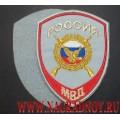Шеврон ФГУП Охрана для рубашки голубого цвета с липучкой