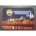 Календарь на 2015 год с эмблемой ФСО России