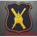 Нарукавный знак военнослужащих аппарата начальника Генерального штаба ВС РФ (синий фон)
