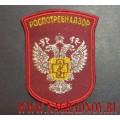 Жаккардовый нарукавный знак сотрудников Роспотребнадзора