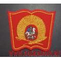 Нарукавный знак преподавательского состава и курсантов Московского СВУ (нового образца)