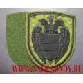 Нарукавный знак сотрудников ФСО России для полевой формы с пришитой липучкой