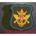 Шеврон Центральных органов военного управления с липучкой