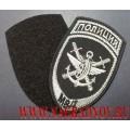 Шеврон с липучкой сотрудников транспортной полиции для специальной или полевой формы
