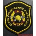 Шеврон Отряд специального назначения ВИТЯЗЬ ВВ МВД