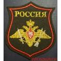Шеврон РВСН России нового образца