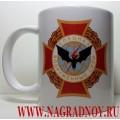 Кружка с эмблемой спецназа Вооруженных сил России