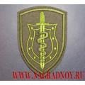 Нарукавный знак сотрудников спецназа ФСКН для полевой формы