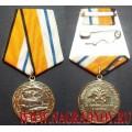 Медаль Министерства обороны За морские заслуги в Арктике