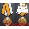 Медаль Министерства обороны За службу в морской авиации