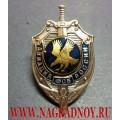 Нагрудный знак Авиация ФСБ России