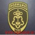 Жаккардовый нарукавный знак сотрудников подразделений ВОХР МВД для полевой формы
