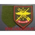 Шеврон ЦУС РВСН для офисной формы зелёного цвета (с липучкой)