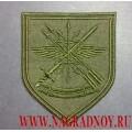 Нарукавный знак военнослужащих Центрального узла связи РВСН (полевой)