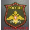 Нарукавный знак военнослужащих Войск связи для кителя или шинели