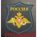 Шеврон Воздушно-десантных войск нового образца (для шинели)