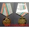 Медаль За возрождение служебного собаководства в России