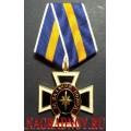 """Медаль """"За казачий поход"""""""
