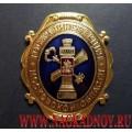 Нагрудный знак Госжилинспекция Московской области
