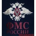Подушка с вышитой эмблемой ФМС России