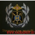 Подушка с вышитой эмблемой 8 Управления ГШ ВС РФ