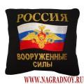 """Подушка - сувенир """"Россия Вооруженные силы"""""""