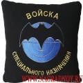 Подушка-сувенир Войска специального назначения