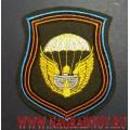 Шеврон 106-й гвардейской воздушно-десантной дивизии