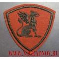 Нашивка на рукав военнослужащих ВВ МВД грифон краповый фон