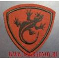Нашивка на рукав военнослужащих ВВ МВД ящерица краповый фон