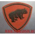 Нашивка на рукав военнослужащих ВВ МВД медведь краповый фон