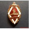 Нагрудный знак ДОСААФ СССР Военно-морской моделизм 1 место