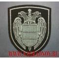 Нарукавный знак сотрудников ФСО России для специальной формы
